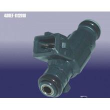 Форсунка топливная 480EF-1112010